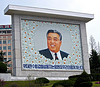Mural of Kim Il-Sung. Captured by John Pavelka.